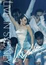 Koocachoo (Live In Sydney)/Kylie Minogue