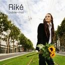 Oublie-Moi (Music Video)/Riké