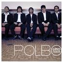 Vanesa Soria Feat. Polbo[Te Quiero Mucho]/Polbo