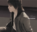 Rain/森 大輔
