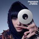 Decadence/Heavenstamp
