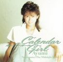 Calendar Girl/中村あゆみ