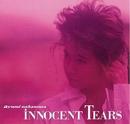 INNOCENT TEARS/中村あゆみ
