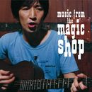 Music From The Magic Shop/おおはた雄一