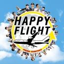 「ハッピーフライト」オリジナル・サウンドトラック/ミッキー吉野