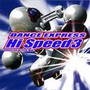 ダンス・エクスプレス・ハイ・スピード3−ノンストップ・ハイパー・ミックス/ヴァリアス・アーティスツ
