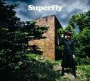 愛をくらえ/Superfly