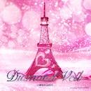 ダイヤモンドヴェール/Sweetbox