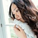 hug/新垣結衣