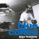 blue coffee/馬場俊英