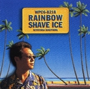 RAINBOW SHAVE ICE/杉山清貴