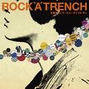 言葉をきいて/ROCK'A'TRENCH