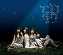 願い~wishing~/D.D.D