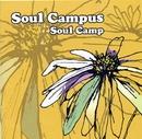 Soul Campus/Soul Camp