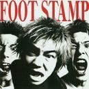 Over Heat/Foot Stamp