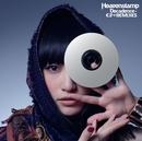 Decadence-E.P.+REMIXES/Heavenstamp