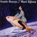 Sonic Boom/飯島真理