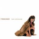 FREEDOM/小柳ゆき