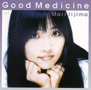 Good Medicine/飯島 真理