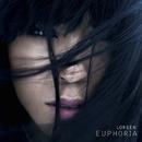 Euphoria/Loreen