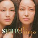 PRIMO/SORTITA
