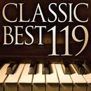 クラシック・ベスト119-自然が贈るクラシック デジタル・コンピレーション/Various Artists