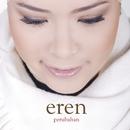 Ternyata Kamu/Eren