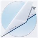 紙飛行機/コブクロ