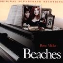 Beaches: Original Soundtrack Recording/Bette Midler