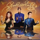 Good Stuff/The B-52s