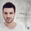 Mystika/Hovig