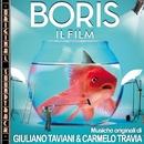 O.S.T. Boris (Il Film)/Carmelo Travia & Giuliano Taviani