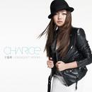 Crescent Moon/Charice