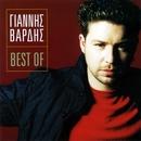 The Best of/Yiannis Vardis