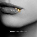 My First Kiss (feat. Ke$ha)/3OH!3