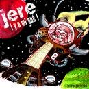 ¡Y a mi que! (iTunes exclusive EP)/Jere