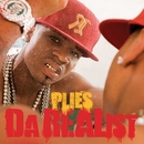 Want It, Need It (feat. Ashanti)/Plies