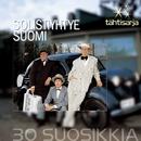 Tähtisarja - 30 Suosikkia/Solistiyhtye Suomi