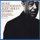 Jazz Violin Sessions/Duke Ellington