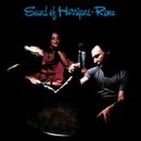 Sound of Hurrigane/Remu