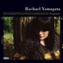 Sidedish Friend/Rachael Yamagata