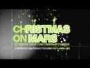 Christmas on Mars (Trailer)/The Flaming Lips