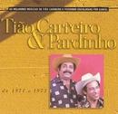 Seleção de Sucessos 1971 - 1973/Tião Carreiro & Pardinho