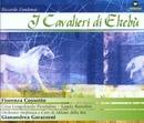 I Cavalieri di Ekebù/Gianandrea Gavazzeni