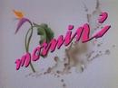 Mornin'/Al Jarreau