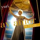 Ay Amor/Yuri