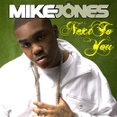 Next To You (feat. Nae Nae)/Mike Jones
