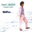 Penawar Kasih/Jamal Abdillah