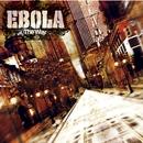 The Way/Ebola