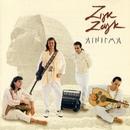 Ainigma/Zig Zag